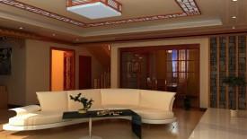 Another Idea Of Interior Design