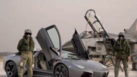 Cars Lamborghini Desktop