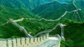 Great Chinesse Wall