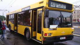 Yellow Bus With Black Glasses