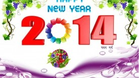 happy new year 2010 wallpaper gif