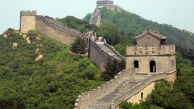 Architecture Great Wall China