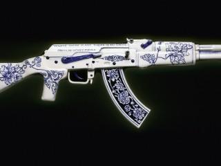 Guns Ak 47 Shapes