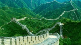 Wall Chinese Great Of China